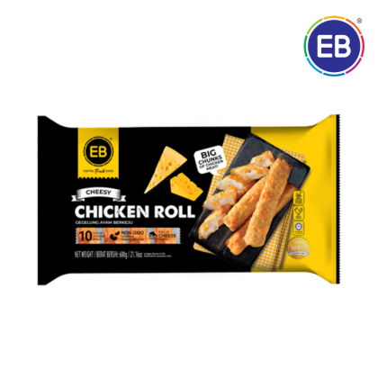 EB Cheese Chicken Roll [600g/pack][HALAL]